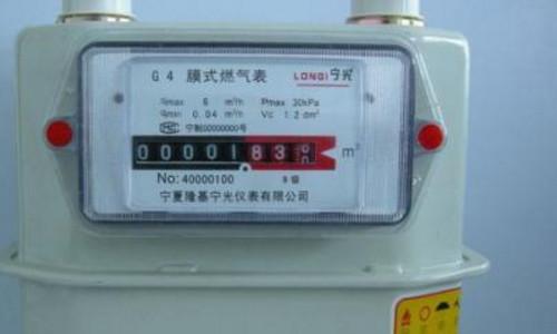 天然气表不显示数字是什么意思