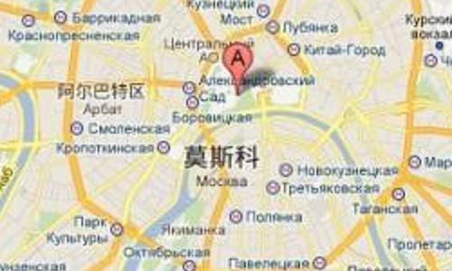 莫斯科治安如何