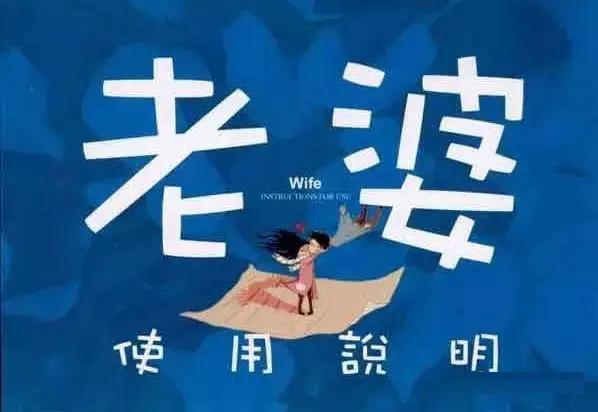 四川话堂客是什么意思