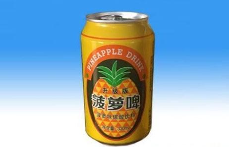 菠萝啤含不含酒精