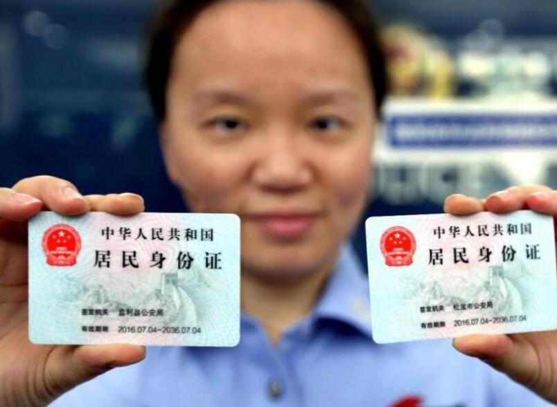 320219身份证是哪个区