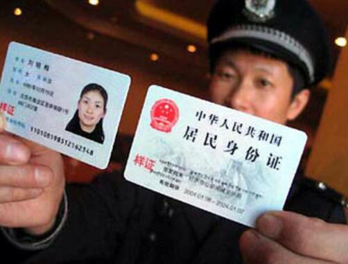 232126是哪里的身份证