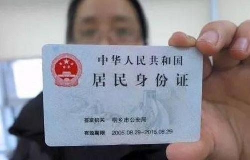 142201是哪里的身份证