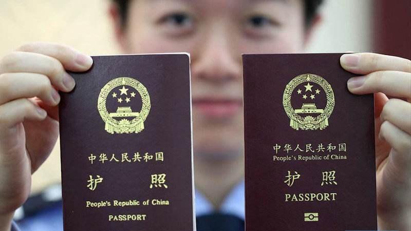 护照eg代表什么意思
