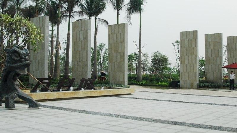 吾悦广场名字的来源